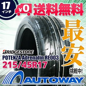 タイヤ サマータイヤ ブリヂストン POTENZA Adrenalin RE003 215/45R17 91W XL|autoway2