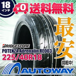 タイヤ サマータイヤ ブリヂストン POTENZA Adrenalin RE003 225/40R18 92W|autoway2