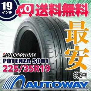 タイヤ サマータイヤ ブリヂストン POTENZA S001 225/35R19 88Y XL|autoway2