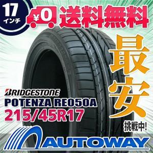 タイヤ サマータイヤ ブリヂストン POTENZA RE050A 215/45R17 87Y|autoway2