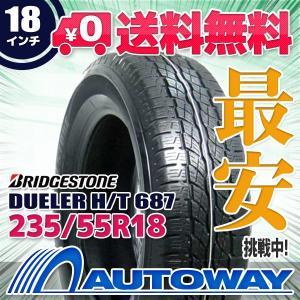 タイヤ サマータイヤ ブリヂストン DUELER H/T 687 235/55R18 100H|autoway2