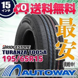 タイヤ サマータイヤ 195/65R15 ブリヂストン TURANZA T005A|autoway2