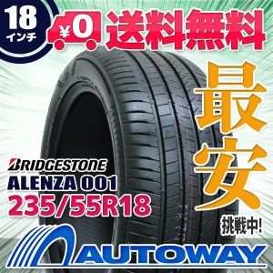 タイヤ サマータイヤ 235/55R18 BRIDGESTONE ALENZA 001|autoway2