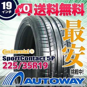 タイヤ サマータイヤ コンチネンタル SportContact 5P 225/35R19 88Y|autoway2