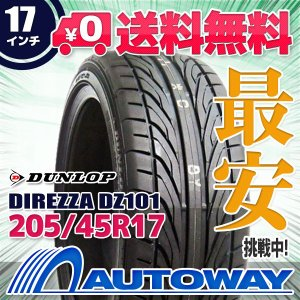 タイヤ サマータイヤ ダンロップ DIREZZA DZ101 205/45R17 84W...