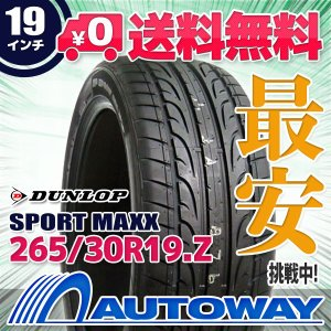 タイヤ サマータイヤ ダンロップ SPORT MAXX 265/30R19 93Z autoway2
