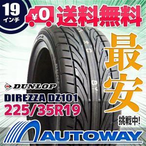 タイヤ サマータイヤ ダンロップ DIREZZA DZ101 225/35R19 88W|autoway2