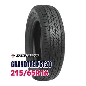 タイヤ サマータイヤ ダンロップ GRANDTREK ST20 215/65R16 98H|autoway2
