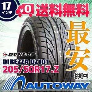 タイヤ サマータイヤ ダンロップ DIREZZA DZ101 205/50R17 93W|autoway2