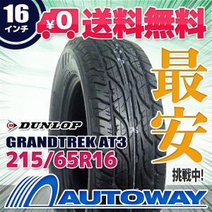 タイヤ サマータイヤ ダンロップ GRANDTREK AT3 215/65R16 98H|autoway2