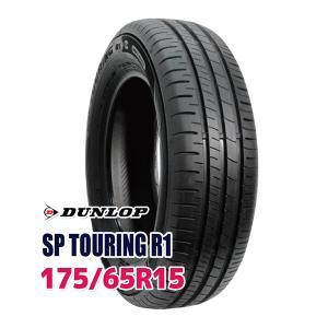 タイヤ サマータイヤ ダンロップ SP TOURING R1 175/65R15 84S...