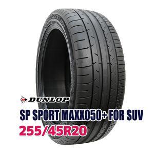 タイヤ サマータイヤ ダンロップ SP SPORT MAXX 050+ 255/45R20 105Y|autoway2