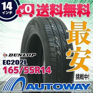 タイヤ サマータイヤ ダンロップ EC202L 165/55R14 72V|autoway2