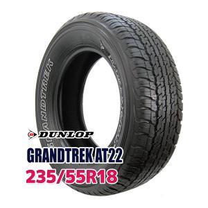タイヤ サマータイヤ ダンロップ GRANDTREK AT22 235/55R18 100H|autoway2