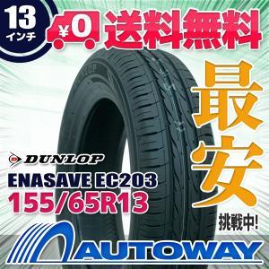 タイヤ サマータイヤ ダンロップ ENASAVE EC203 155/65R13 73S|autoway2