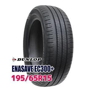 タイヤ サマータイヤ 195/65R15 DUNLOP ENASAVE EC300+|autoway2