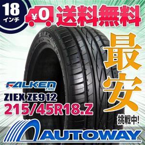 タイヤ サマータイヤ ファルケン ZE912 215/45R18 93W|autoway2