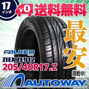 タイヤ サマータイヤ ファルケン ZE912 205/40R17 84W autoway2