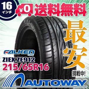 タイヤ サマータイヤ ファルケン ZE912 215/65R16 98H|autoway2
