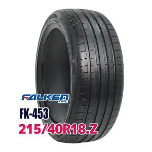 タイヤ サマータイヤ ファルケン FK453 215/40R18 89Y|autoway2