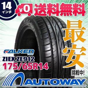 タイヤ サマータイヤ ファルケン ZE912 175/65R14 82H|autoway2