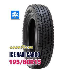 スタッドレスタイヤ GOODYEAR ICE NAVI CARGOスタッドレス 195/80R15|autoway2