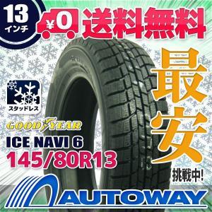 スタッドレスタイヤ GOODYEAR ICE NAVI 6 スタッドレス 145/80R13【セール品】|autoway2