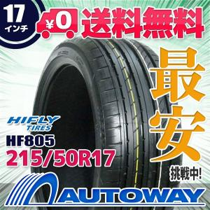 タイヤ サマータイヤ ハイフライ HF805 215/50R17|autoway2