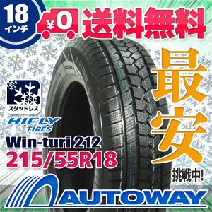 スタッドレスタイヤ HIFLY Win-turi 212 215/55R18 95H|autoway2