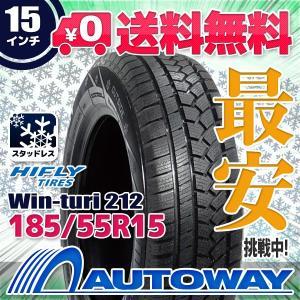 スタッドレスタイヤ HIFLY Win-turi 212 スタッドレス 185/55R15【セール品】|autoway2