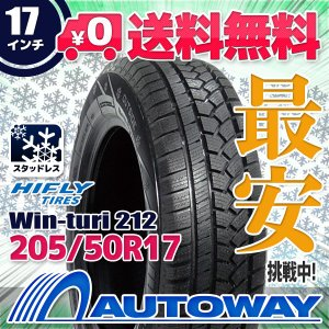 スタッドレスタイヤ HIFLY Win-turi 212 スタッドレス 205/50R17【セール品】|autoway2