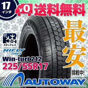 スタッドレスタイヤ HIFLY Win-turi 212 スタッドレス 225/55R17【セール品】 autoway2