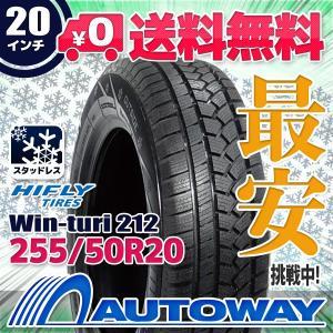 スタッドレスタイヤ HIFLY Win-turi 212 スタッドレス 255/50R20【セール品】|autoway2