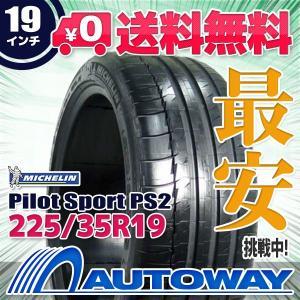 タイヤ サマータイヤ ミシュラン Pilot Sport PS2 225/35R19 88Y|autoway2