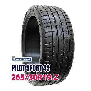 タイヤ サマータイヤ ミシュラン PILOT SPORT 4S 265/30R19 93(Y) XL autoway2