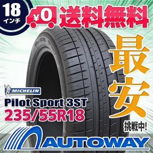 タイヤ サマータイヤ 235/55R18 MICHELIN Pilot Sport 3|autoway2