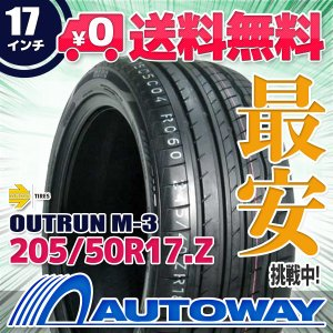 タイヤ サマータイヤ モモタイヤ OUTRUN M-3 205/50R17 93W|autoway2
