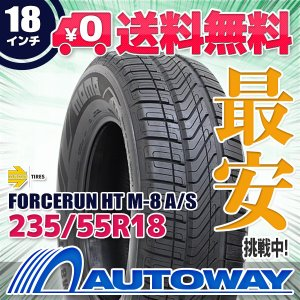 タイヤ サマータイヤ 235/55R18 MOMO Tires FORCERUN HT M-8|autoway2