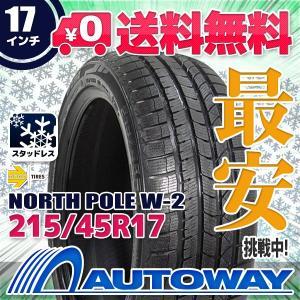 スタッドレスタイヤ MOMO Tires NORTH POLE W-2 スタッドレス 215/45R17【セール品】|autoway2