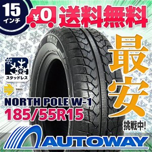 スタッドレスタイヤ MOMO Tires NORTH POLE W-1 スタッドレス 185/55R15【セール品】|autoway2