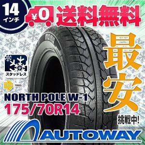 スタッドレスタイヤ MOMO Tires NORTH POLE W-1 スタッドレス 175/70R14【セール品】 autoway2