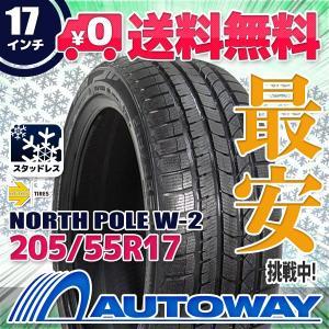 スタッドレスタイヤ MOMO Tires NORTH POLE W-2 スタッドレス 205/55R17【セール品】 autoway2