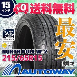 スタッドレスタイヤ MOMO Tires NORTH POLE W-2 スタッドレス 215/65R15【セール品】|autoway2
