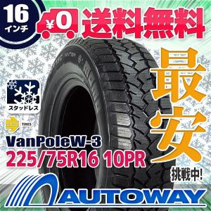 スタッドレスタイヤ MOMO Tires VAN POLE W-3 スタッドレス 225/75R16【セール品】|autoway2
