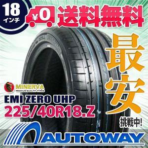 タイヤ サマータイヤ ミネルバ EMI ZERO UHP 225/40R18 92W|autoway2