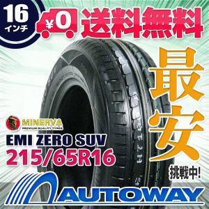 タイヤ サマータイヤ ミネルバ EMI ZERO SUV 215/65R16 98H|autoway2