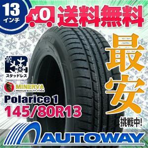 スタッドレスタイヤ MINERVA Polarice 1 145/80R13 75T|autoway2