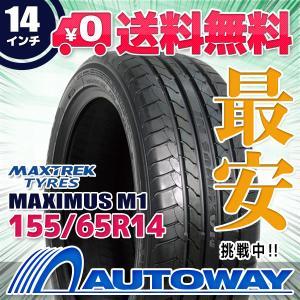 タイヤ サマータイヤ マックストレック MAXIMUS M1 155/65R14 75T|autoway2