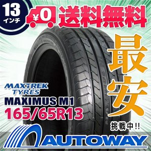 タイヤ サマータイヤ MAXTREK MAXIMUS M1 165/65R13 77T|autoway2