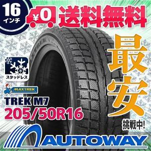 スタッドレスタイヤ MAXTREK TREK M7 スタッドレス 205/50R16【セール品】|autoway2